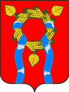 Администрация Султакаевского сельсовета